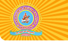Late Shree N. R. Boricha Education Trust Sanchalit